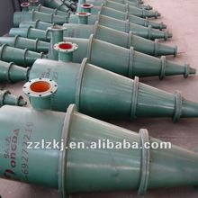 CS Series Cones For Centrifugal Separators ( Hydrocyclones ) For Paper making