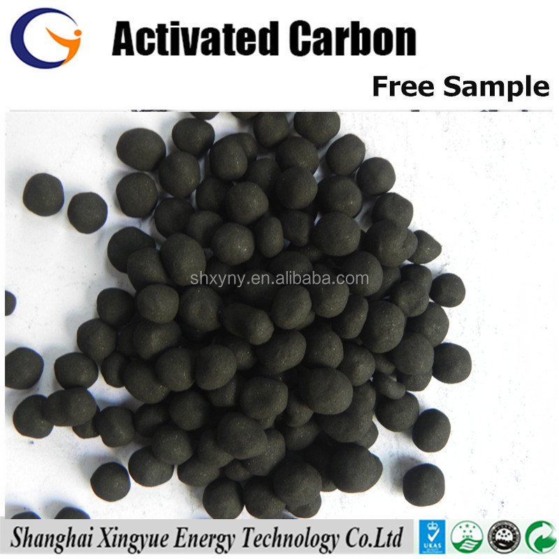 activated carbon beads/pellet activated carbon/Spherical activated carbon