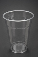 catering plastic cup 15oz/425ml raw materials for disposable plastic cup or coffee cup