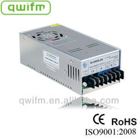 Dual Output 12v Regulated Switch Power 120W