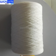 2017 High quality hand knitting wool and nylon blended carpet yarn