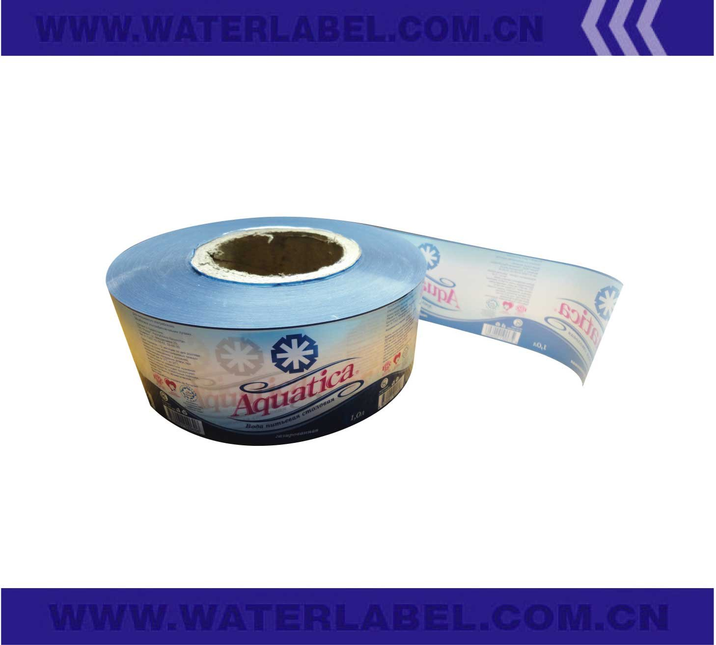 printing plastic adhesive label adhesive sticker label by roll for machine use
