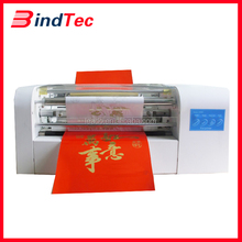 BD-360C Hot Foil Digital Printer/Gold Foil Printer
