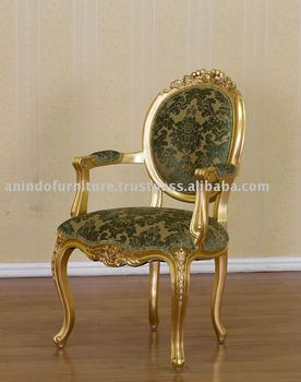 French Reproduction Chair - Gold Gilt Versailles Patterned Arm Chair