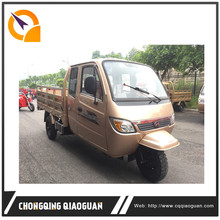 Chongqing China Manufacturer made 200cc/250cc/300cc gasoline tricycle for South America Market