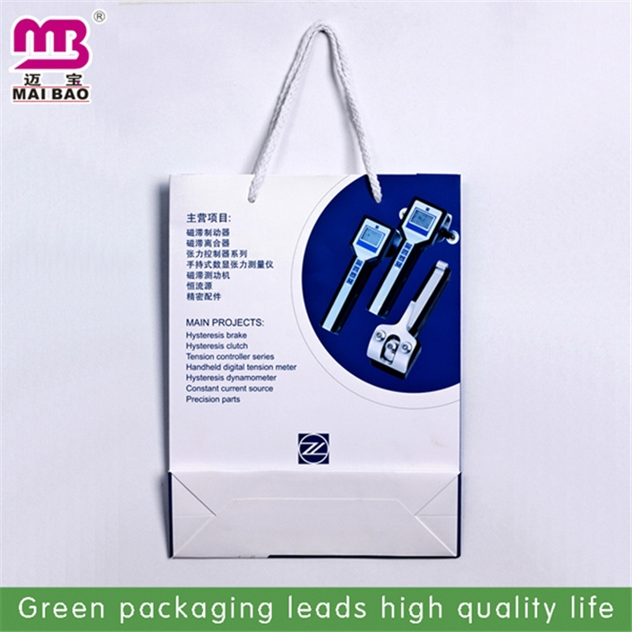 accepted oem order 2014 sterilization paper bags pouches