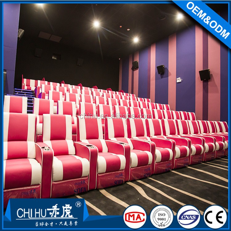 pink automatic leather cinema recliner sofa