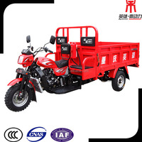 Stable Performance 300cc Trike Motorcycle, 3 Wheel Motorcycle Chinese Made