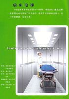 hospital lift size with customize
