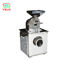 factory supply vegetable/peanut/onion powder making machine for sale