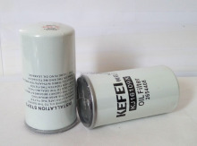generator filter,oil filter for generator , 2654408 oil filter for Perkin