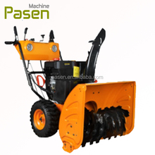 Price of road sweeper truck / snow sweep machine