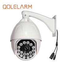 CCTV ip network ptz Cameras , Night Vision, H.264, 1080p full hd, Motion Detection