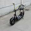 Front and rear suspension smart battery power electric scooter