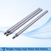 High Hardness Direct Factory Shock Absorber Parts Piston Rod Shock Absorber Piston Rod
