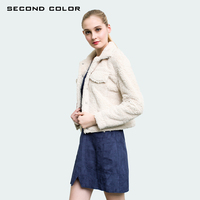 wholesales!New arrival high quality faux suede compound PV plush women fashion overcoat latest unique design women short coat