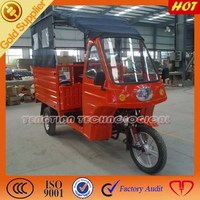 bajaj tricycle manufacturers rauby/high quality three wheel motorcycle/2014 top cargo tricycle from Tengtian factory
