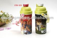 kid Plastic water bottle with straw strap