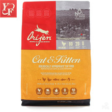 China alibaba pet food retort pouch animal feed 100ml packaging