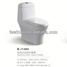 China chaozhou elongated dual flush used portable toilets for sale