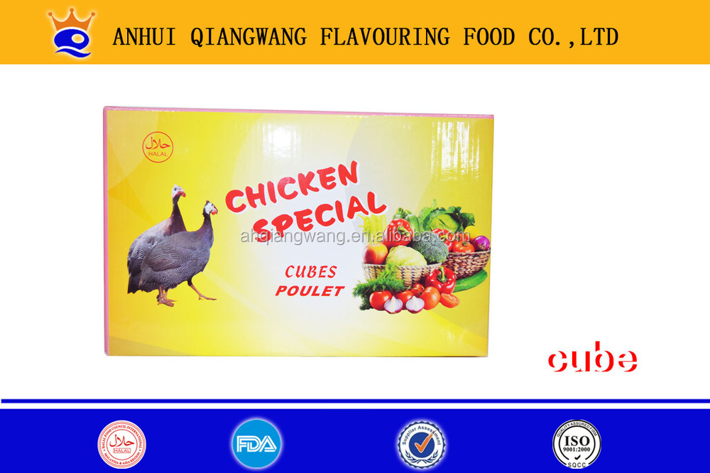 Cube pearl chicken / guinea fowl flavor cube seasoning cube