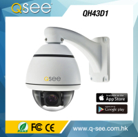 IP66 360 Degree Continuous Pan Rotation AHD PTZ Camera