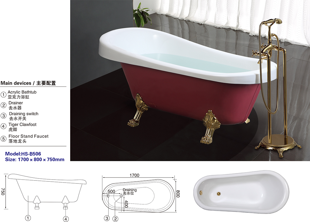 Hs-b506 Fiberglass Claw Foot Tub,4 Feet Bathtub,Small Soaking Bath ...