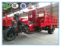 china chongqing best selling150-300 cc five wheel new 3 wheel motorcycle