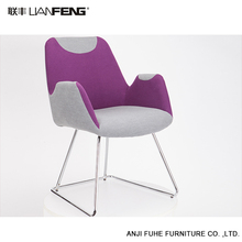 Customized contemporary fashionable leisure chair with wooden parts