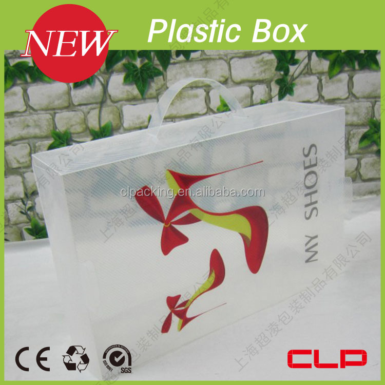 Customized bed sheet packaging