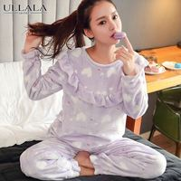 High Quality Low Price Pajamas Sleepwear Suit Casual Home Wear