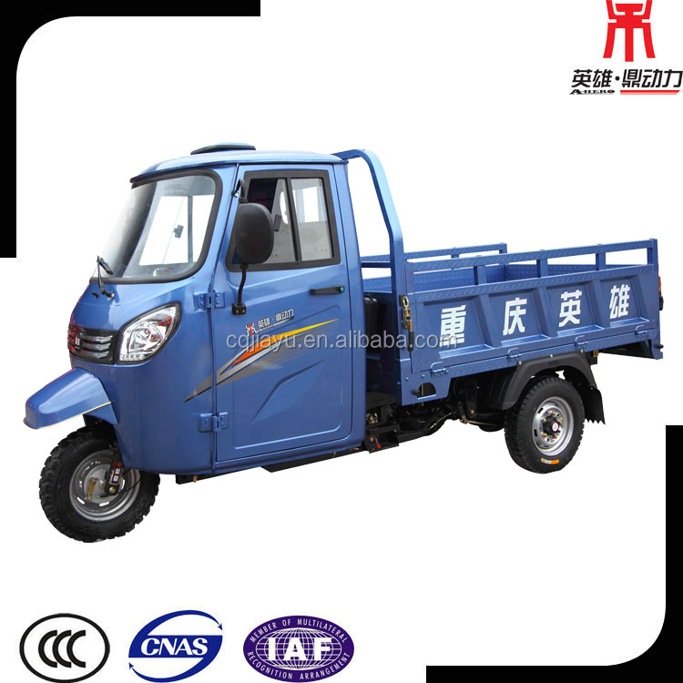 New Three Wheel Motorcycle/ Three Wheel Motor Tricycle for Elderly