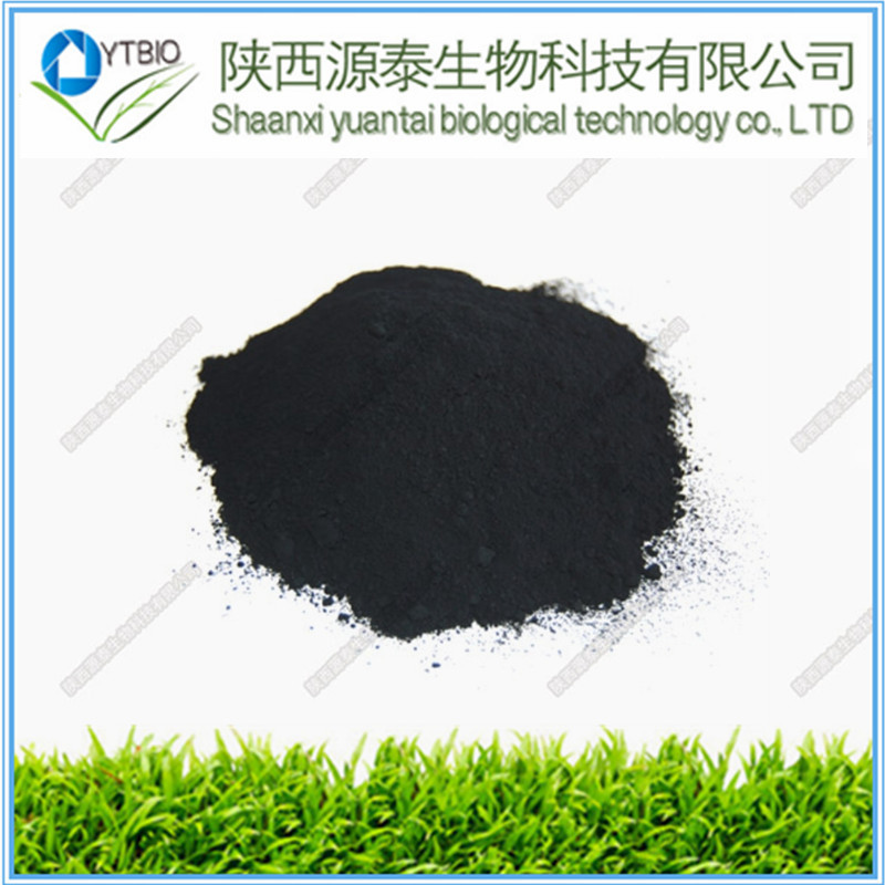 stevioside stevia extract neotame powder Black Beans Bark Extract with Anthocyanidin stevioside stevia extract neotame powder