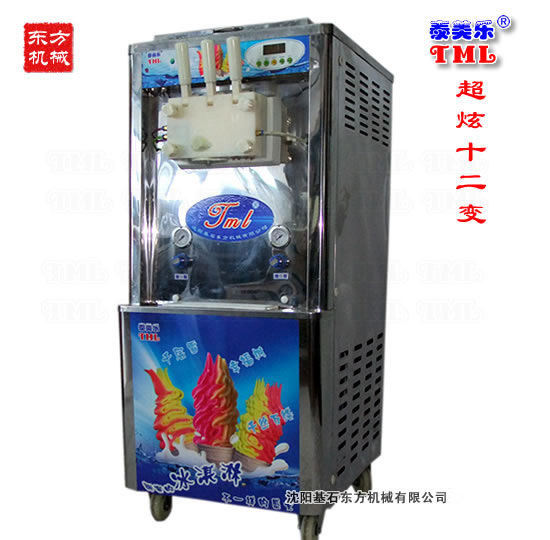 icecream machine manufacturer mr whippy ice cream machine