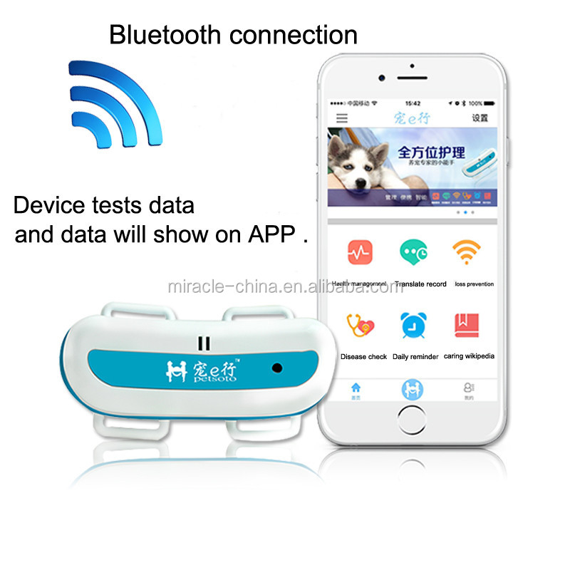wearable smart dog product wholesale dog grooming tubs