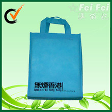 Wholesale disposable nonwoven cloth bag