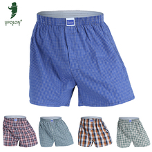 Upolon Hot Sale Printed Woven Boxer Shorts Mans Basic 100% Cotton Wholesale Underwear Men