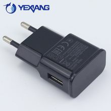 factory wholesale EU/US smart mobile phone charger for samsung quick charger