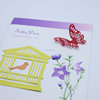 Wholesale card making designs dies for greeting cards