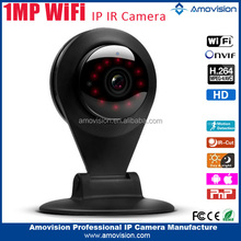 WIFI IP camera best price of QF505 usb 2.0 free webcam driver
