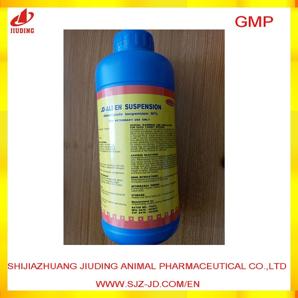 veterinary drug factory generic medicine 10% Albendazole suspension for cattle sheep