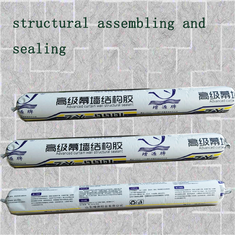 One-component 590ml Senior Structural Silicone Sealant for Curtain Wall