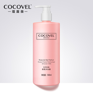 Skin whitening deep moisturizing bath lotion shower gel rose floral perfume body wash rose extracts oil nourish the skin