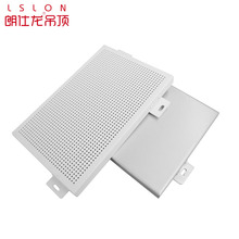 Best Cheap New Interior Decor Waterproof Aluminum Ceiling Panel
