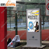 Waterproof and sun readable double sided outdoor LCD advertising digital signage