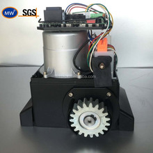 230v Electric Door Motor