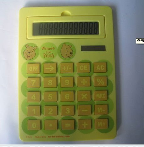 offset printing calculator