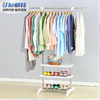 Stainless steel 4 pics 1 word table best cloth rack and cloth material rack