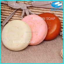 100g 200g roundness skin care / mild and natural /beauty soap bar manufacturers