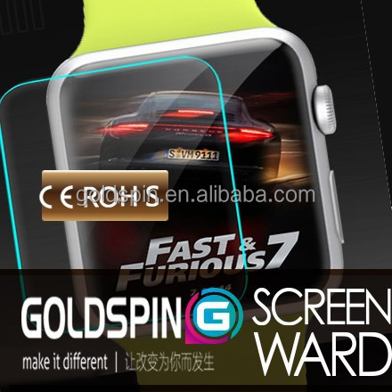 GOLDSPIN Perfect Fit Screen Protector Tempered Glass For Sports Watch Screen Protector